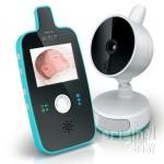 Seguridad del bebé